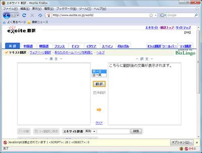 難しい文章があったら,翻訳サイトを利用してみましょう。