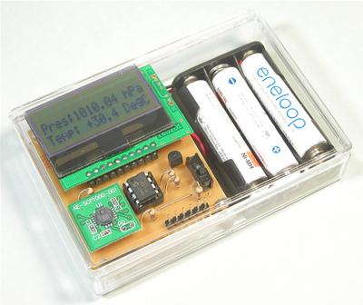 製作例:気圧計