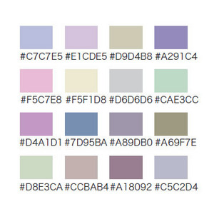 図2 エレガントな配色で使われる色の例