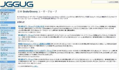 図4 日本Grails/Groovyユーザーグループ