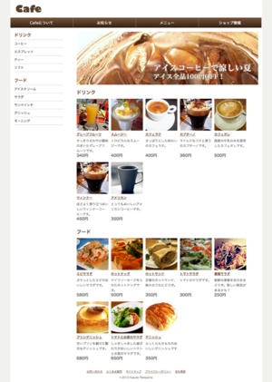 PHPでカスタマイズして,使いやすくて高機能なショップサイト