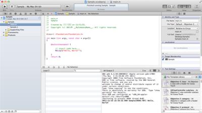 Xcode 4は複数のワークスペースが1つのウィンドウに統合されている
