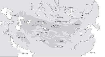 栗本氏が「世界史の起源になった土地」と呼んでいる,南シベリア,北満州,そしてセミレチエ(チュー川流域)。アフリカを出た人類はいったんこの地で初期文明を築き,メソポタミアをはじめ世界各地に拡散していったという