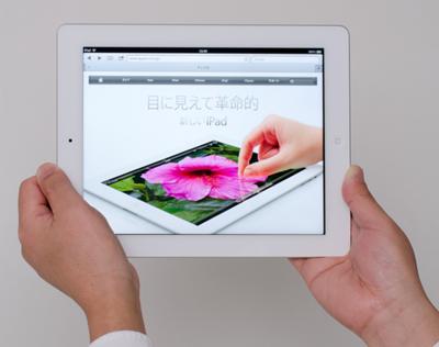 新しいiPadのRetinaディスプレイはiPad2の2倍の解像度がある