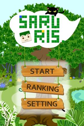 ちなみに執筆のために,オリジナルのゲームアプリも作成してしまいました。こちらの全コードもダウンロードできます!