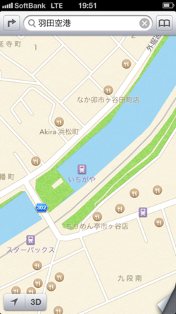 新しくマップが追加されました