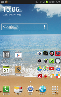 「Yotsuba」というウィジェットでは,アプリアイコン1マス分に,4つのアイコンを配置することが可能