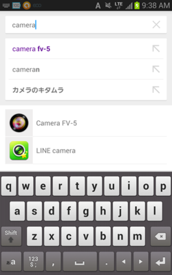 「Google」アプリでは,本体内のアプリ検索も可能