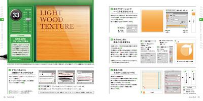 テクスチャデザインのページ。デザインのオリジナル背景が作れる