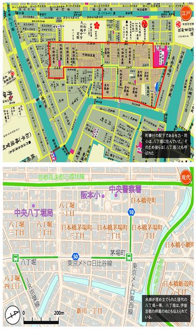 江戸時代と現代の八丁堀。一部埋め立られていますが道路など基本構造がほぼ同じなのがわかります