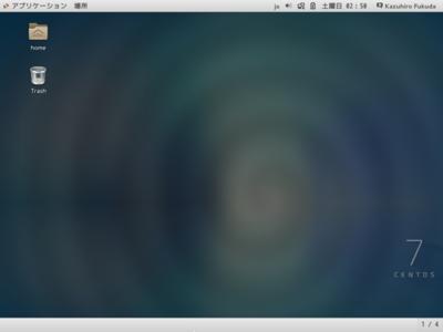 図1 CentOS 7のデスクトップ画面