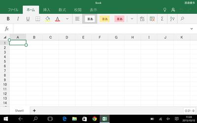 Excel Mobileで文書を作成できる