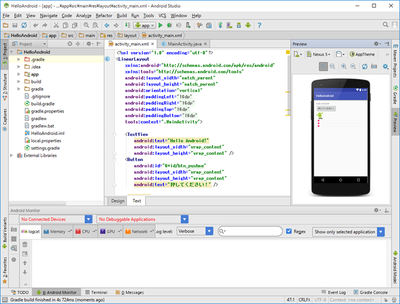 図1 Android Studio