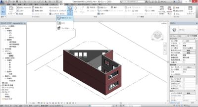 平面図(2階部分)を3Dで表示したところ