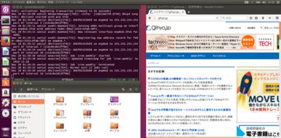 図3 Ubuntuのデスクトップ画面