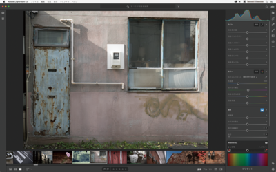 Adobe Lightroom CCの画面