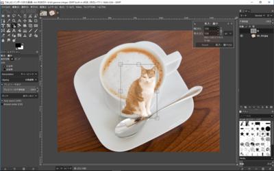 図1 GIMPの編集画面