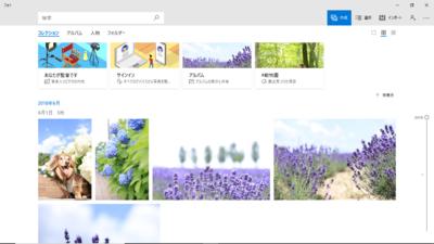 「フォト」アプリでは,写真が日付別に整理されて表示される