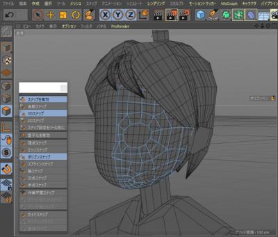 Cinema 4Dによる制作の過程(モデリング)