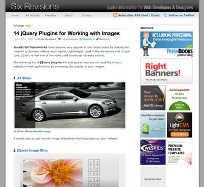図1 画像の扱いもjQueryプラグインで便利に