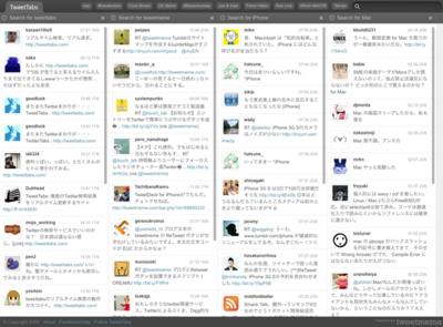 図5 日本語検索はできませんが,日本語表示は大丈夫です