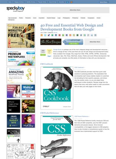 図3 Web関連の洋書が無料で読めます
