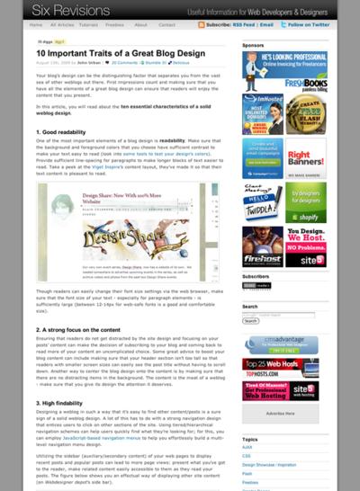 図1 ブログデザインの重要なポイント10項目