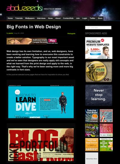 図5 大きな文字のWebデザインギャラリー