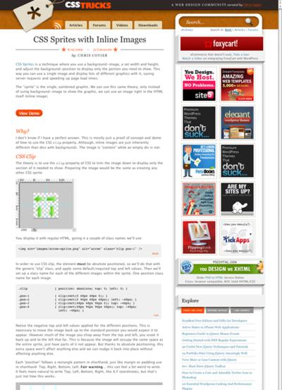 図2 インライン画像でのCSSスプライトテクニック
