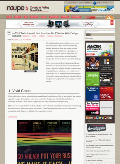 図1 Webデザインの参考になりそうな要素が盛りだくさん