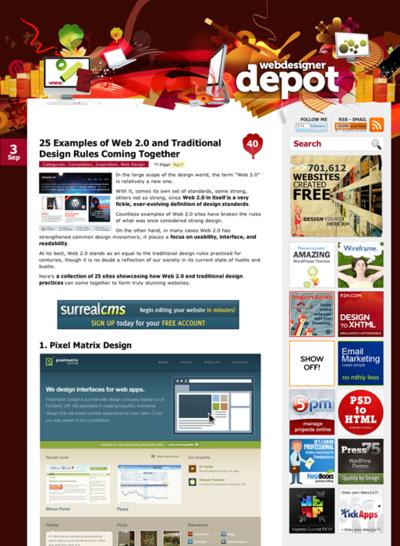 図2 Web2.0スタイルと伝統的デザインルールが合わさったサイトを紹介