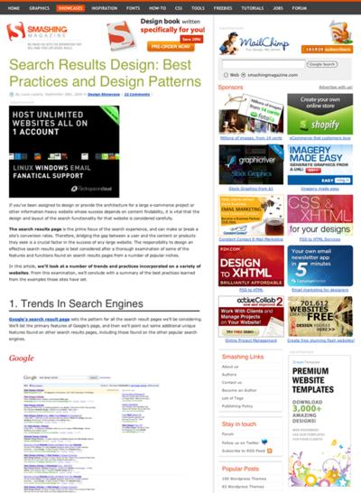 図1 検索結果のデザインについて考察した記事