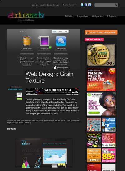 図4 Grainのテクスチャを使ったサイトデザインのショーケース
