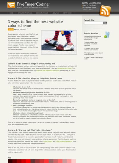 図3 Webサイトのカラースキームを決める方法
