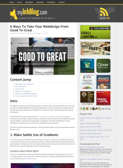 図1 Webデザインをグッドからグレートに変える方法
