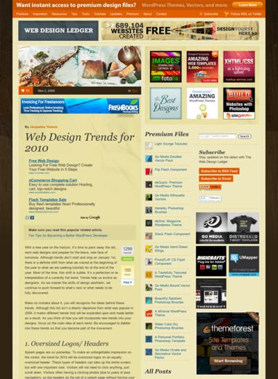 図2 2010年にはやりそうなWebデザインのトレンド