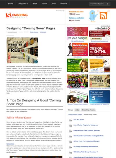 図2 カミングスーンページのデザインについて