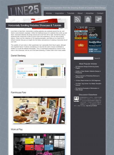 図4 水平スクロールするWebサイトのショーケースとチュートリアル