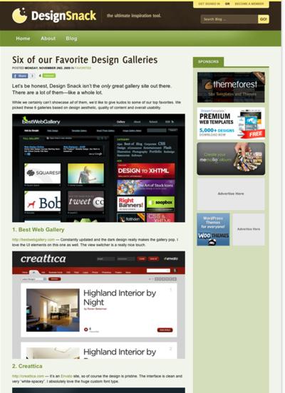 図5 Webデザインギャラリー6選