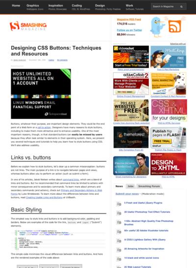 図2 CSSによるボタンデザインのまとめ