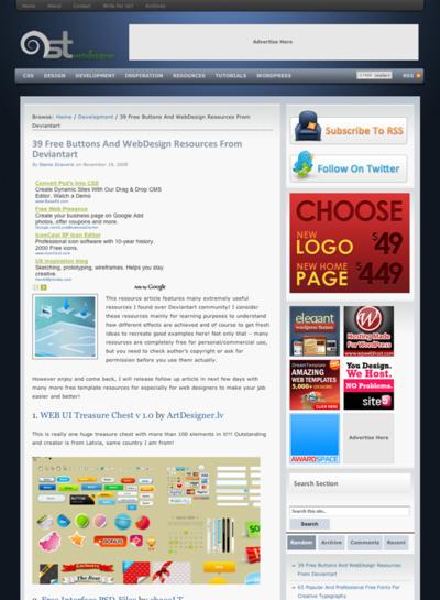 図4 フリーのボタンとWebデザイン素材