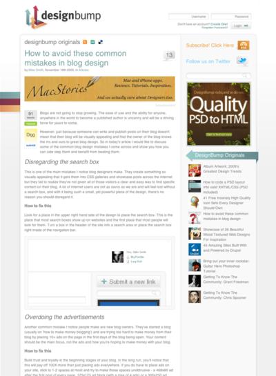 図3 ありがちなブログデザインの失敗を避ける方法