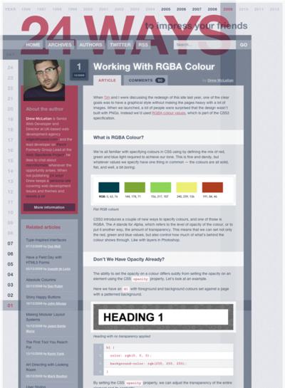 図1 RGBAカラーの使い方の紹介
