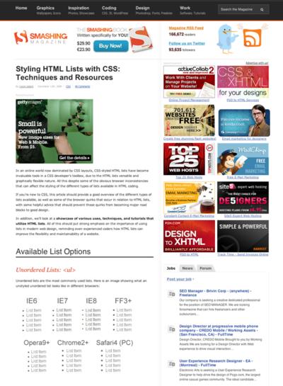 図2 HTMLのリストをCSSでスタイリングする方法