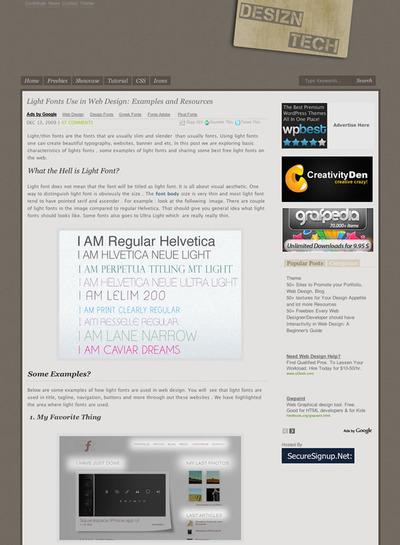 図4 Light Fontを使ったWebデザインについて