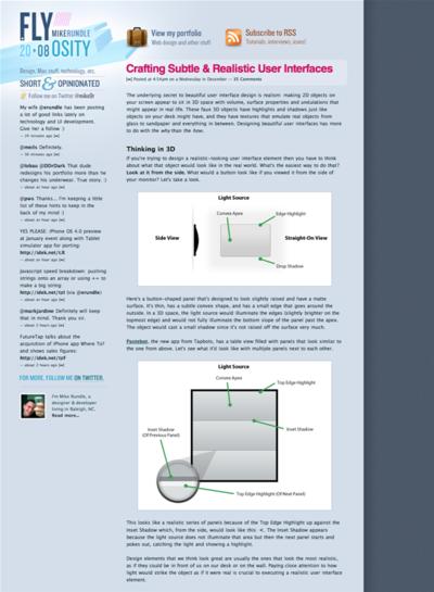 図2 リアルなユーザーインターフェイスのための考察