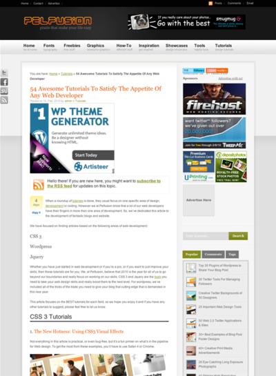 図2 Web制作者のためのチュートリアル集