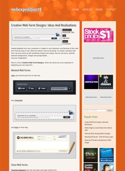 図4 独創的なフォームデザインのショーケース