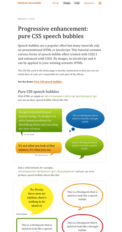図1 CSSだけで実現するフキダシ作成テクニック