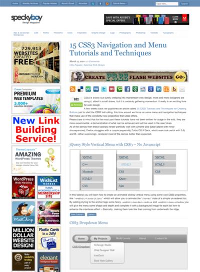 図2 CSS3によるナビゲーションやメニューいろいろ